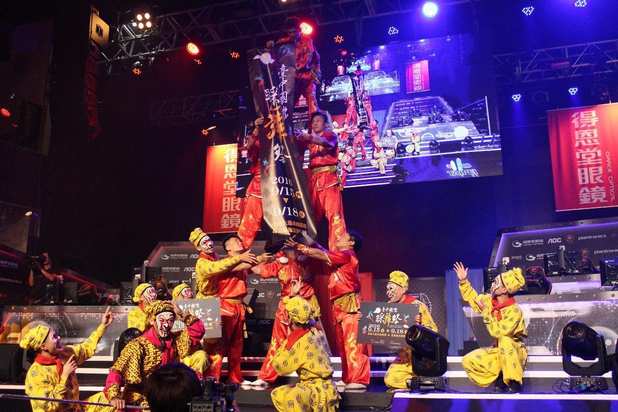 臺中國際踩舞祭