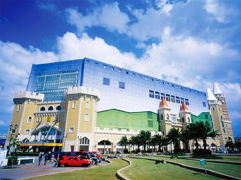 台茂購物中心