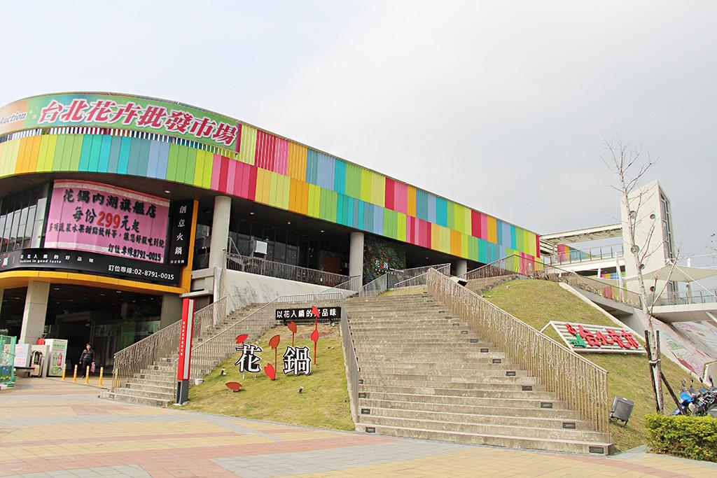 臺北-內湖花市