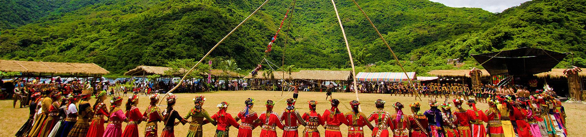 魯凱族豐年祭
