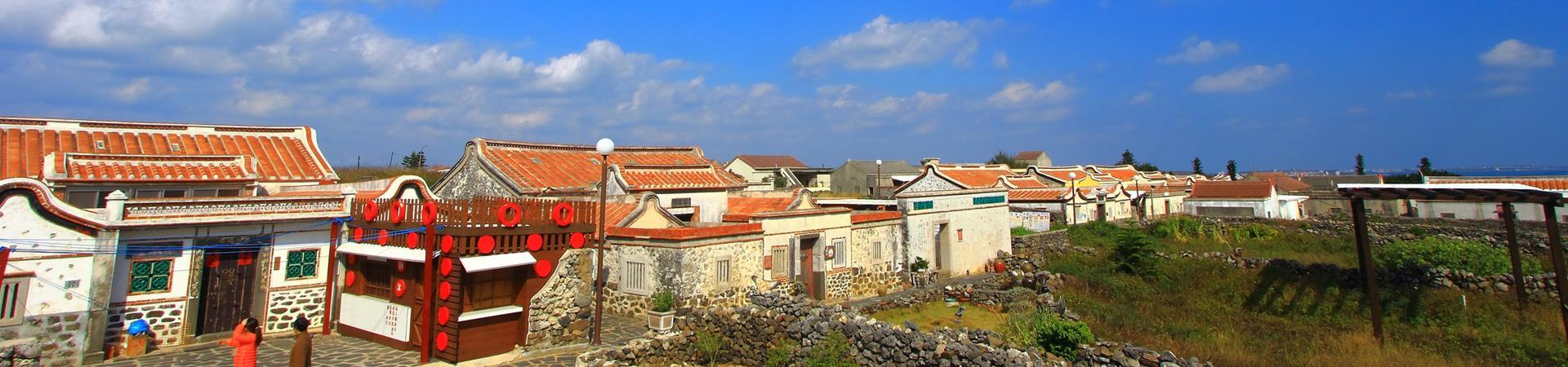 澎湖西嶼鄉二崁村