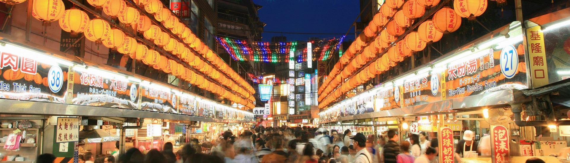 Mercado nocturno de Keelung