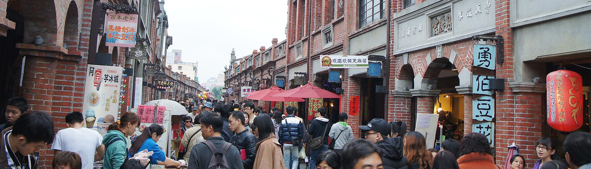 Antigua calle Daxi