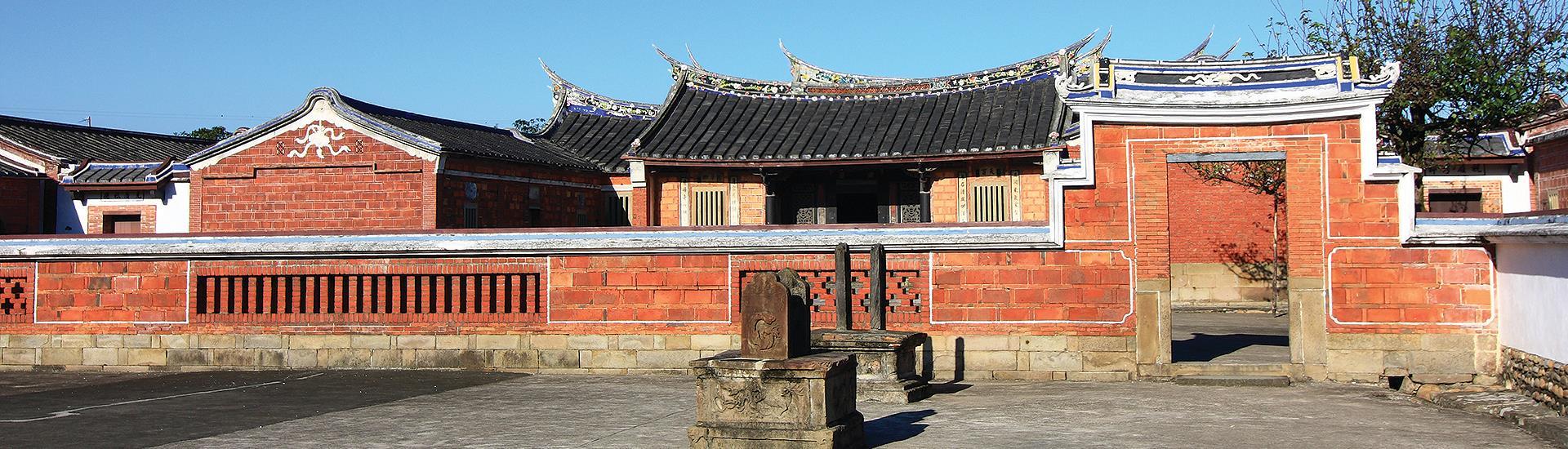 Antigua residencia de Lee Teng-fan