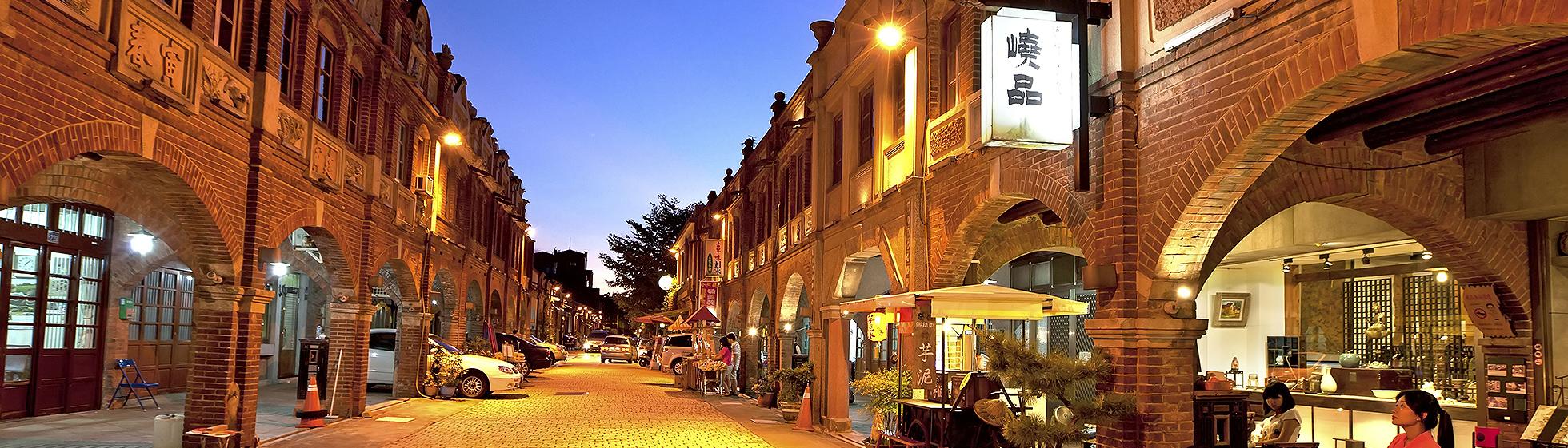 Antigua calle Hukou