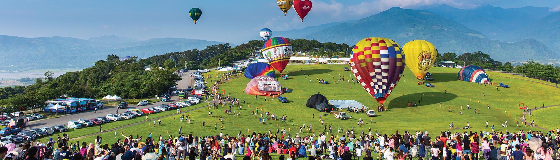 Carnaval Internacional de Globos aerostáticos de Taiwán