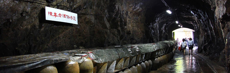 88 Tunnel