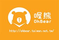 政府拼觀光,行銷台灣夯