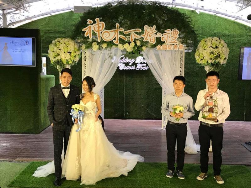 阿里山神木下婚禮全國記者會