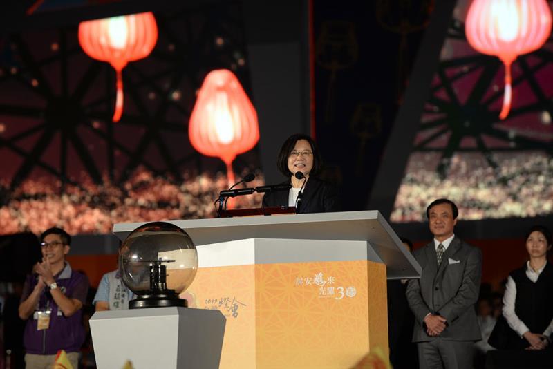 第30屆台灣燈會由蔡英文總統主持開燈儀式