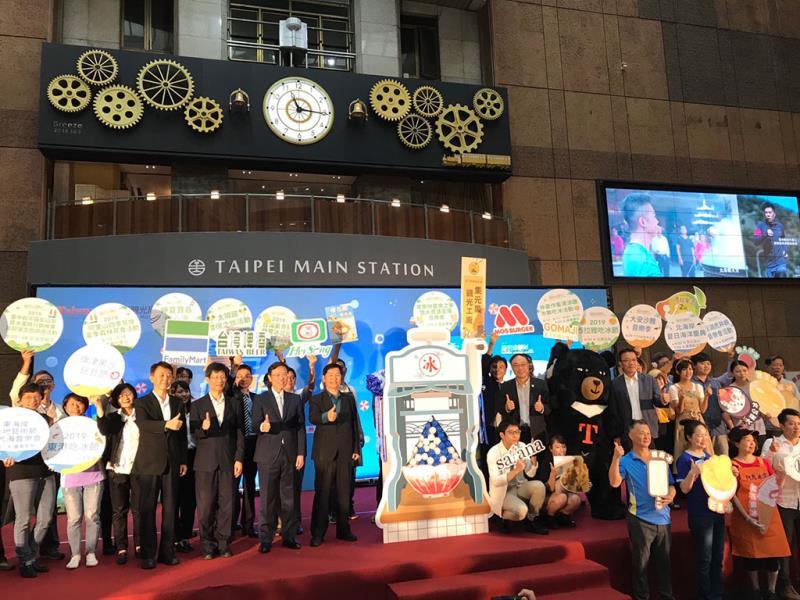 「2019寶島仲夏節Formosa Summer Festival」啟動儀式