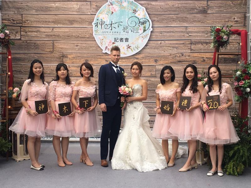 「阿里山神木下婚禮」記者會