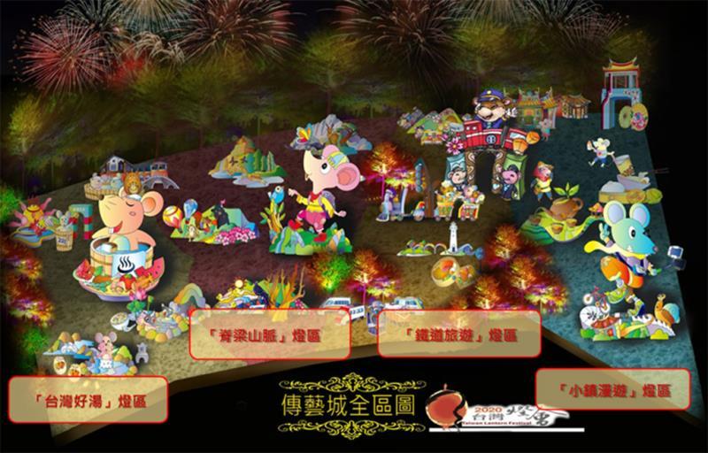 「傳藝城」傳統燈區四大燈區示意圖