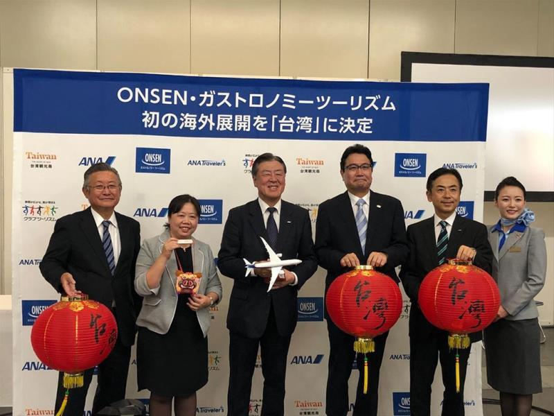 日本溫泉美食健行推進機構發表首次海外活動擇定台灣