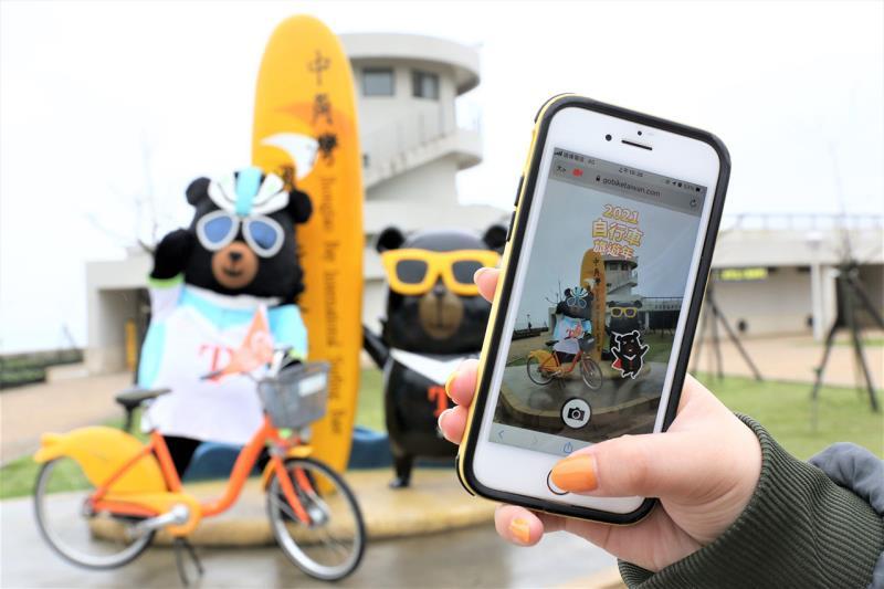 尋找喔熊大作戰自行車線上AR打卡集章點之一「中角灣遊客中心」