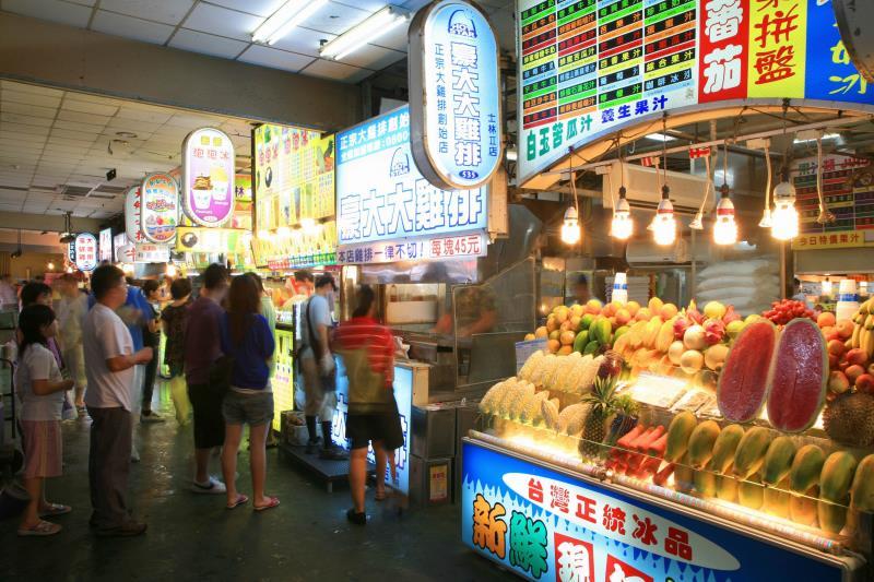 臺北美食三日遊