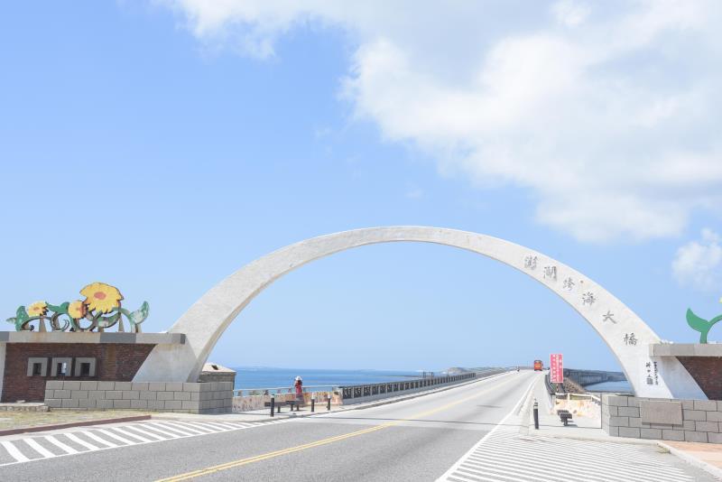 澎湖台灣好行一日遊