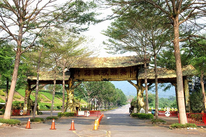 泰雅渡假村.埔里中台一日遊