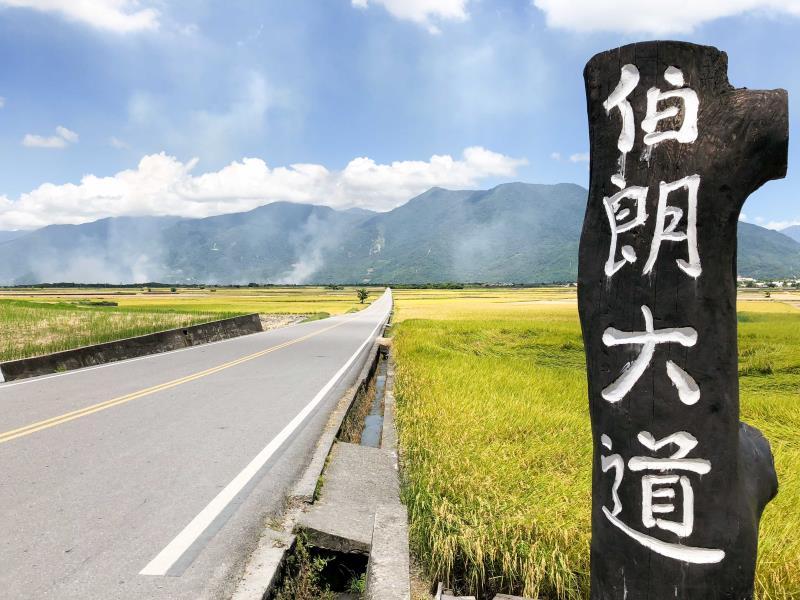 花東縱谷旅遊線一日遊(二)