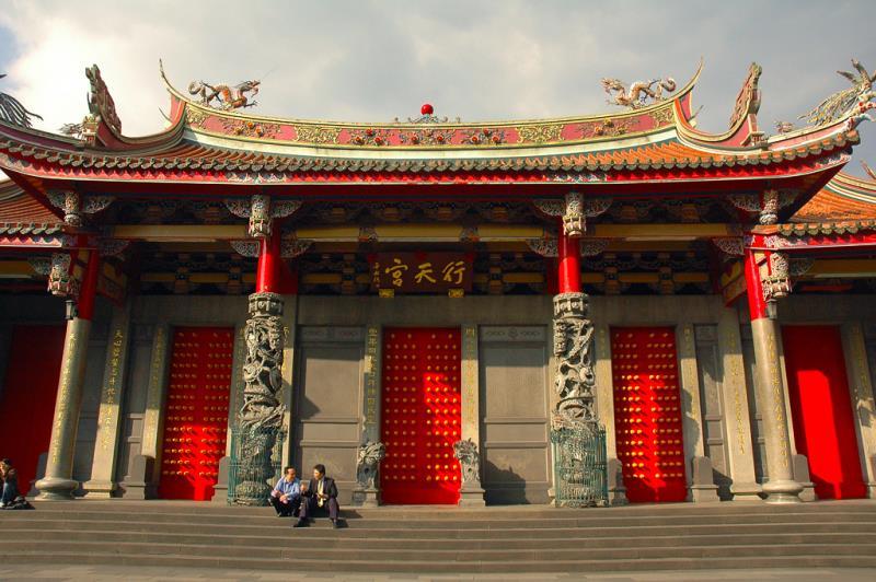 Templo Xing Tian