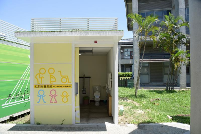性別友善廁所外觀