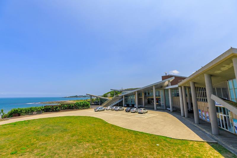 北海岸及觀音山國家風景區-白沙灣遊客中心