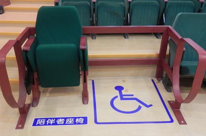多媒體室輪椅席