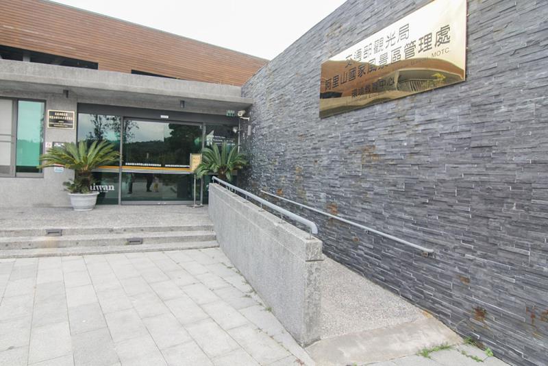 遊客中心入口無障礙斜坡