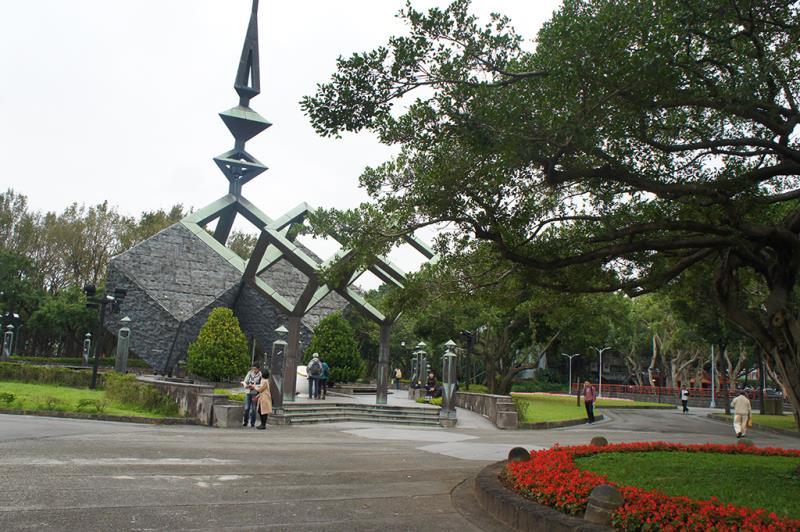 臺北二二八和平公園