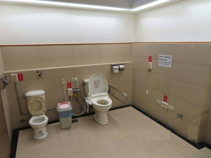 無障礙廁所
