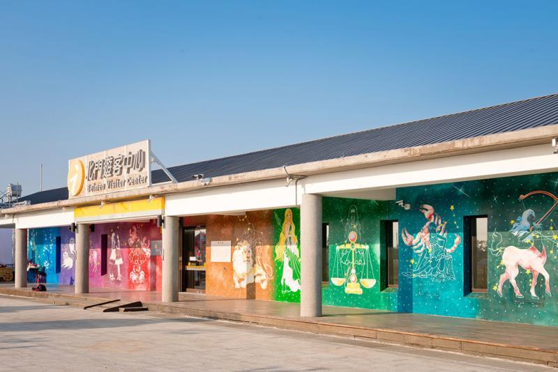 雲嘉南濱海國家風景區-北門遊客中心