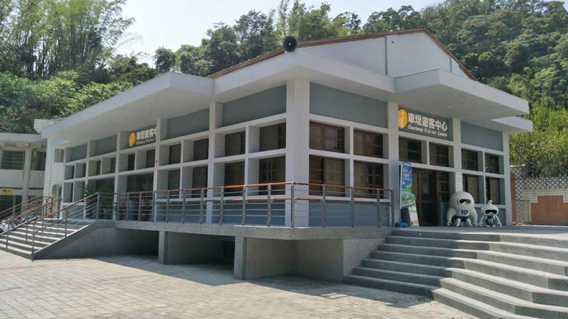 車埕遊客中心