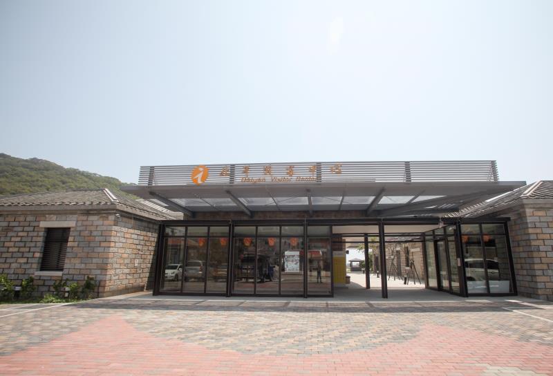 北竿遊客中心