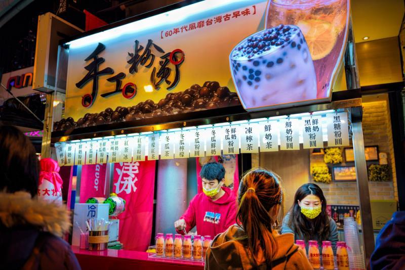 Mercado nocturno Zhonghua