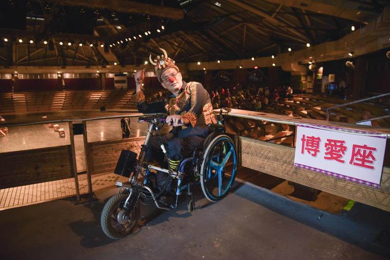 無障礙輪椅席
