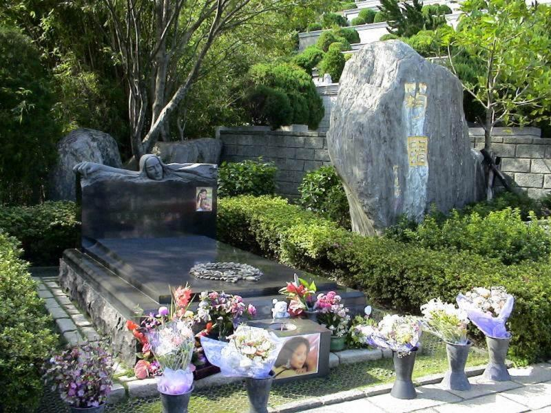鄧麗君墓園(筠園)
