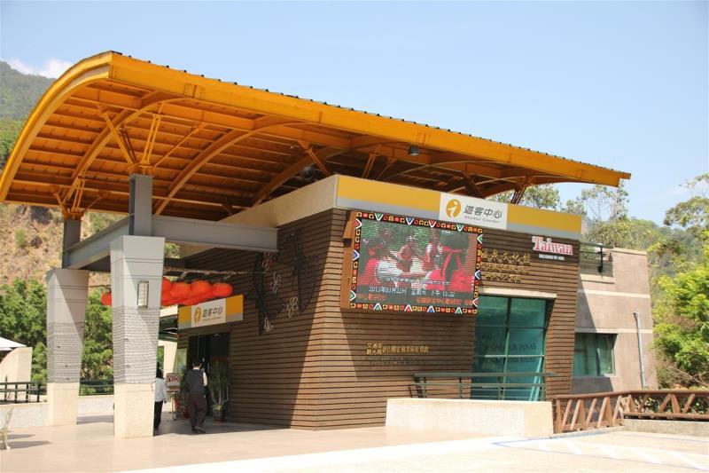 谷關遊客中心