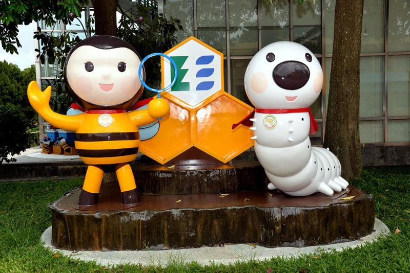 臺灣蠶蜂昆蟲教育園區