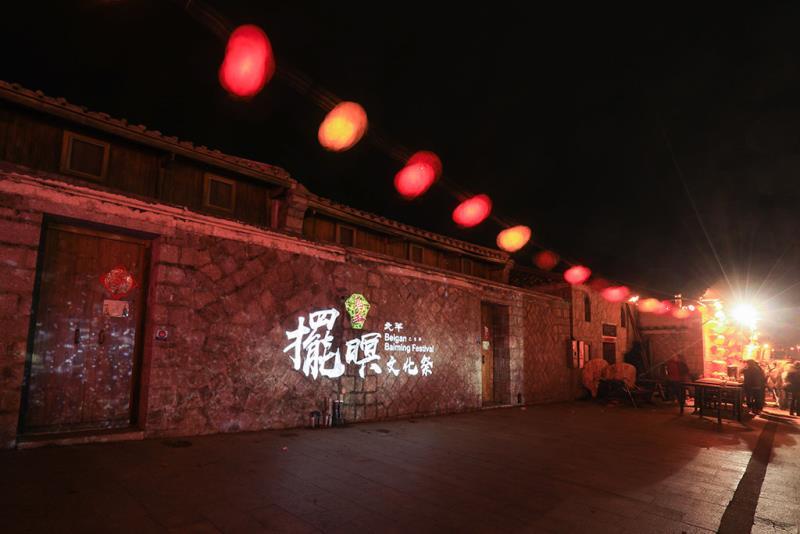 擺暝文化祭村莊氣氛妝點,光雕藝術吸晴  年度:2019  來源:連江縣交通旅遊局