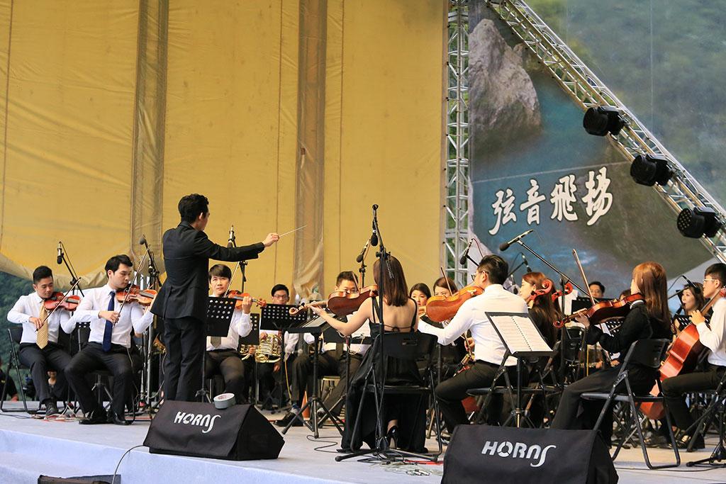 台北愛樂管弦樂團  年度:2019  作者:廖秀婷  來源:太魯閣國家公園管理處