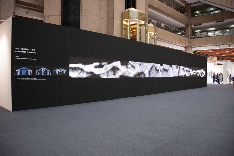 2017 Art Taipei 臺北國際藝術博覽會_公共藝術 Kit Webster