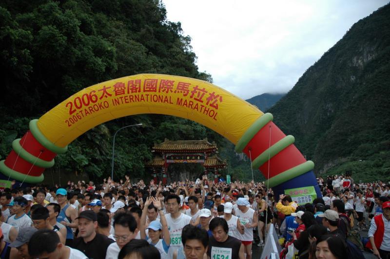 太魯閣馬拉松起跑  年度:2006