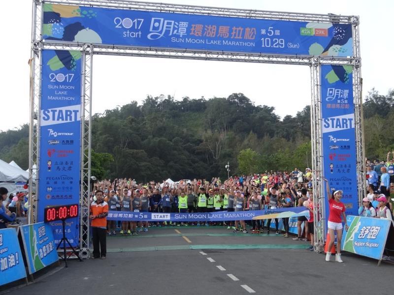 日月潭環湖馬拉松  年度:2017