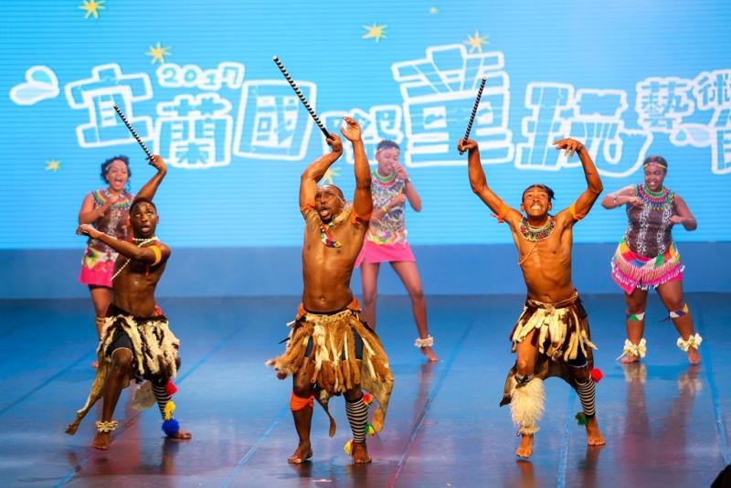 南非「狄溫拿民俗舞團」  年度:2017