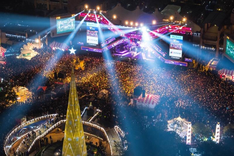 Christmasland in New Taipei City