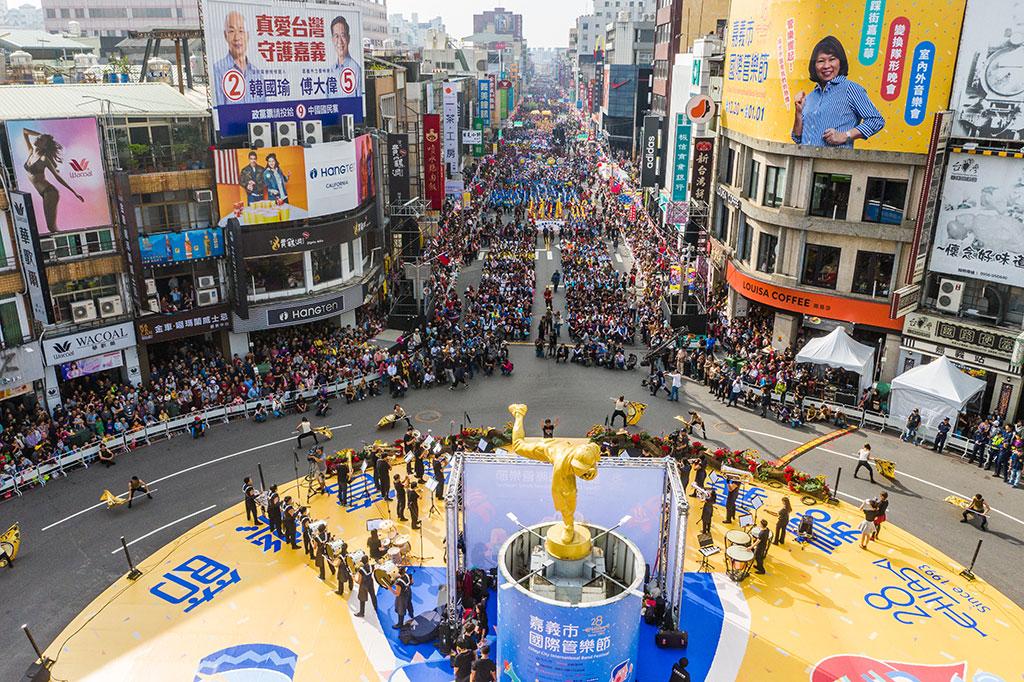 踩街嘉年華正式啟航  年度:2019  來源:嘉義市政府
