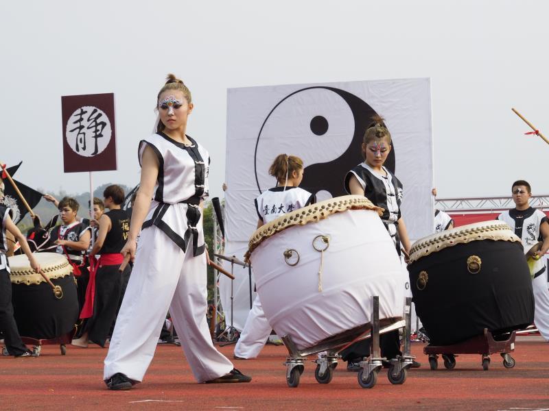 臺南大學  年度:2014