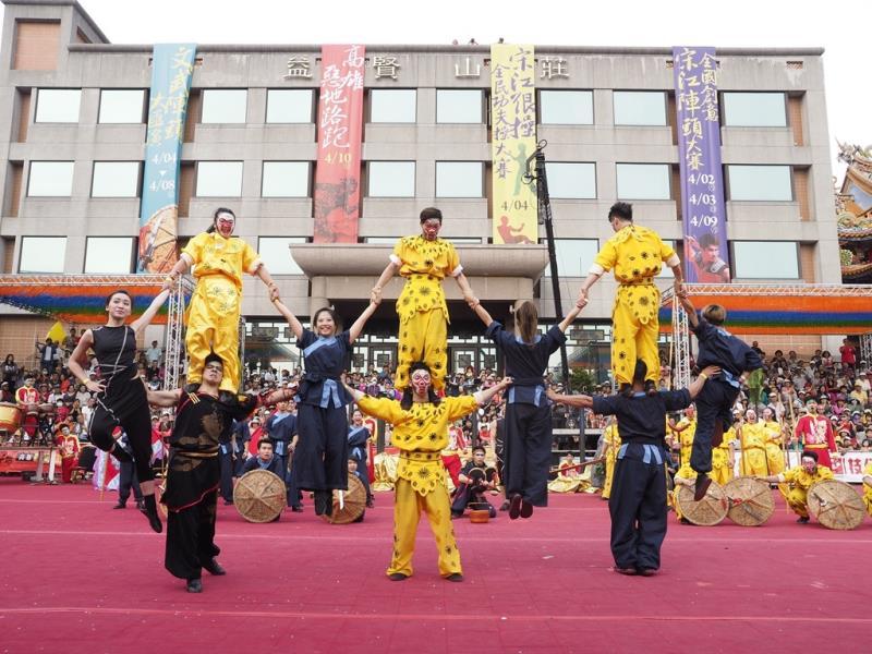 臺北市立大學  年度:2016