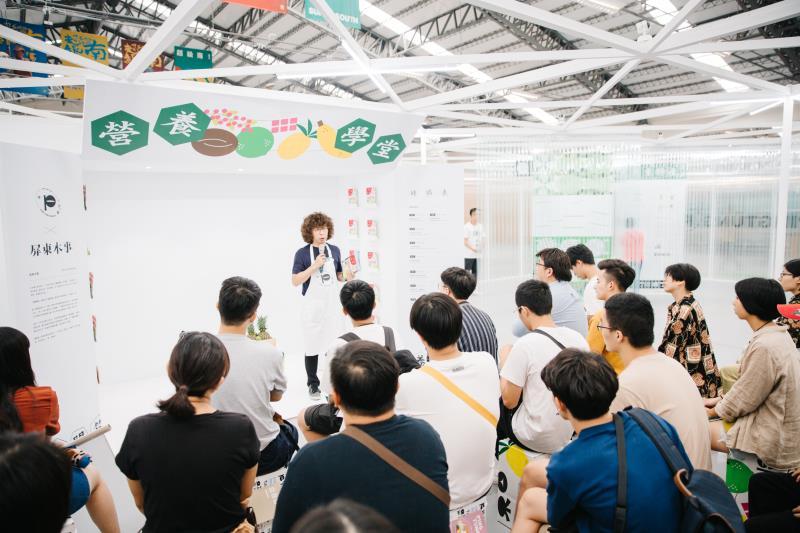 周末展覽講座小學堂 2019台灣設計展