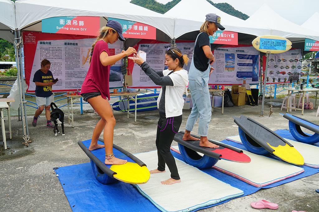 活動現場體驗陸上衝浪的樂趣  年度:2018  來源:臺東縣政府